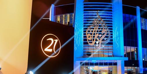 Al Jazeera repels cyber-attacks that sought to disrupt media network
