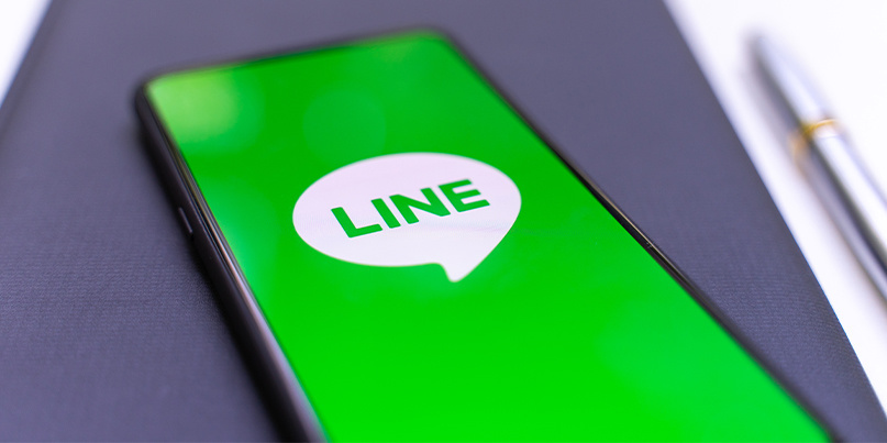 Line Corporation launched a security bug bounty through HackerOne