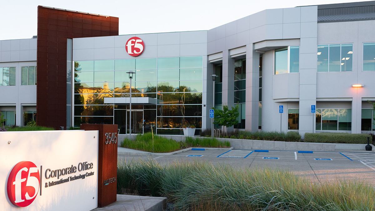 F5 Networks technology company campus in Silicon Valley