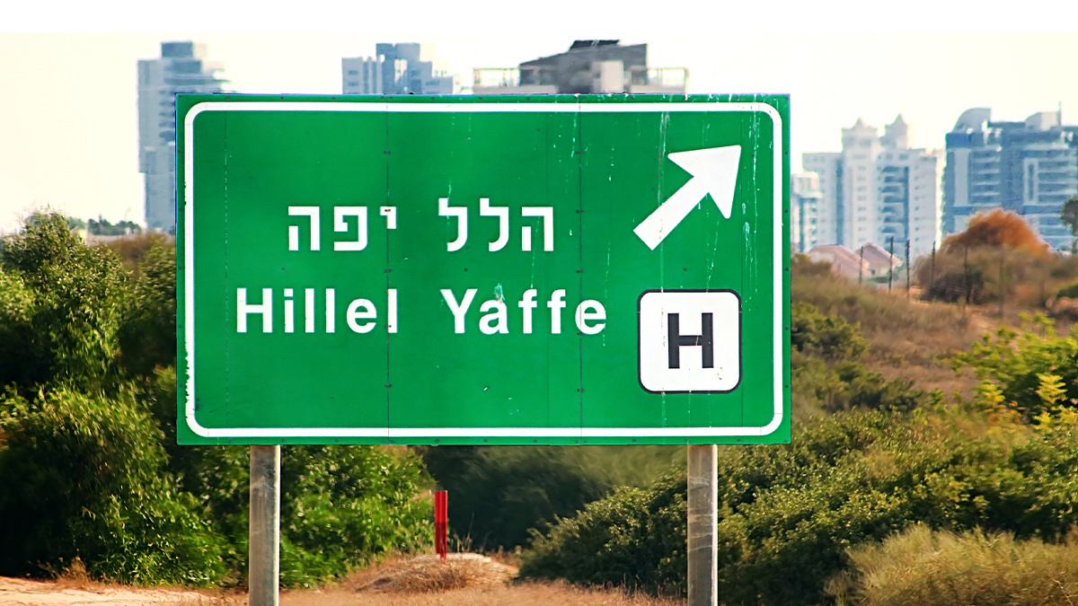 Israeli hospital cancels non-urgent procedures following ransomware attack against Hillel Yaffe Medical Center
