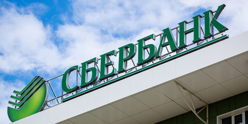 Sberbank is investigating a suspected data leak